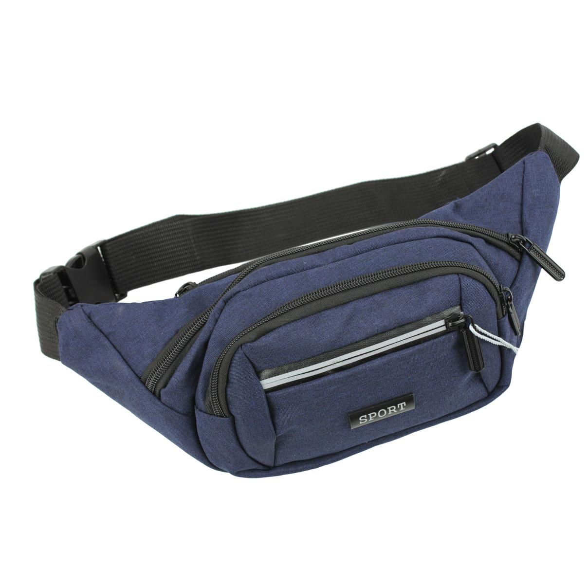 Поясная сумка-бананка текстильная унисекс, Синяя