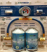 ЭКО-Фриз Хладагент Набор для заправки автомобильного кондиционера 340 ml ECO134 (=2,7R134)