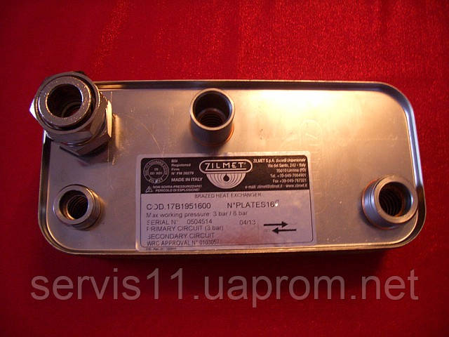 Теплообменник вторичный ГВС  Hermann Smicra, Micra 2 (16 пластин)