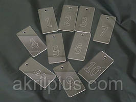 Номерки на ключі 120*60 мм прозорі з контурною гравіюванням цифр
