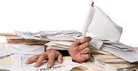 Подготовка и сдача годовых отчетов ФОП на общей системе/сдаем годовые отчеты!