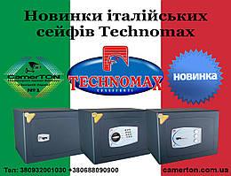 Новинки сейфов Technomax
