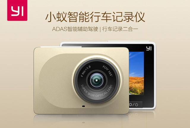 Скоро новый гаджет от Xiaomi – автомобильный видеорегистратор!