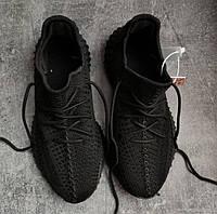 Мужские кроссовки, черные изи бусты adidas yezzy boost, черные кроссовки мужские адидас, адидас изи буст 350