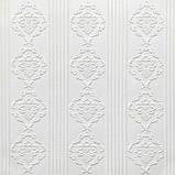 Самоклеящаяся декоративная 3D панель белая на потолок, стену 700*700*5мм потолочные 3д панели на самоклейке, фото 2