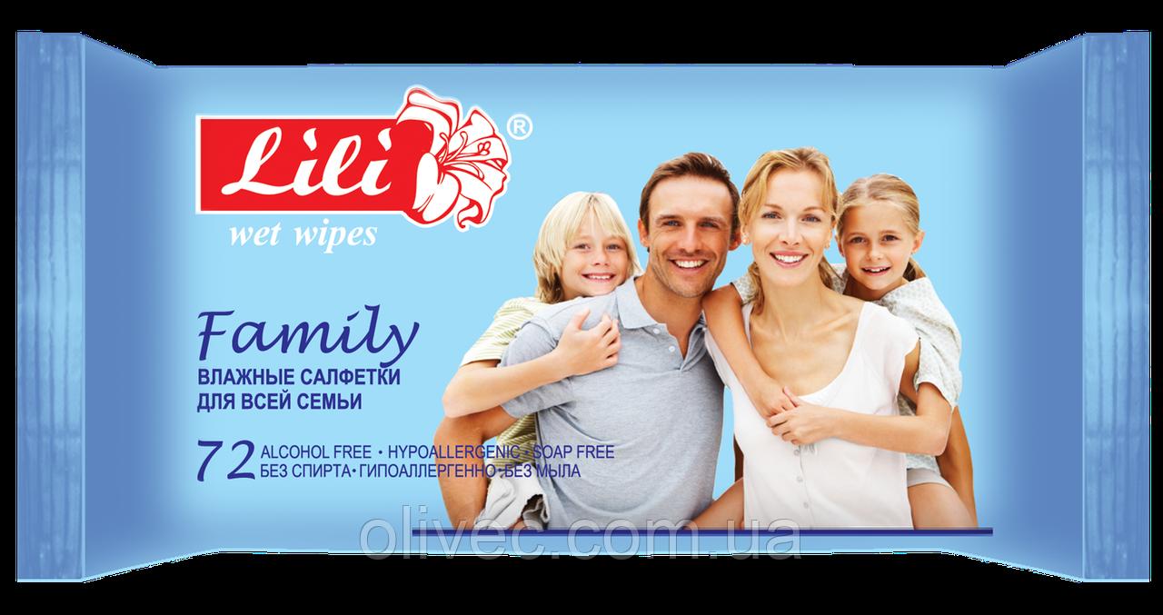 """Салфетки для детей """"Lili"""" для всей семьи 72 шт./уп. - Міні-маркет """"Олівець"""" в Бахмуте"""