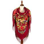 Свадебные ленты 1061-4, павлопосадский платок шерстяной с шелковой бахромой, фото 3