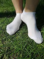 Білі низькі шкарпетки