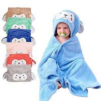 Детское мягкое полотенце с капюшоном, на кнопках уголок для купания «зайчик», плед-полотенце, накидка