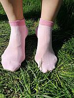 Рожеві жіночі шкарпетки
