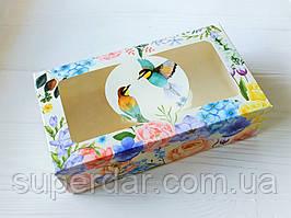 Коробка для десертів, еклерів та macarons, 200х115х50 мм, Пташки