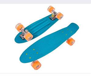 Скейт пенні борди 3131 БІРЮЗОВИЙ, колесо світитися, дошка=55см, колеса PU d=6см