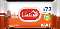 """Салфетки для детей """"Lili"""" с экстрактом ромашки 72 шт./уп."""