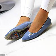Элегантные женственные синие голубые глянцевые лаковые балетки 36-23 38-24 39-24,5см