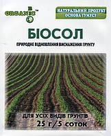 Органическое удобрение Биосол
