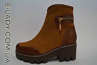 Коричневые ботиночки из натуральной замши на платформе