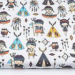 Лоскут ткани с маленькими индейцами и голубыми вигвамами на белом фоне (№3343), размер 33*80 см, фото 2