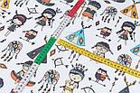 Лоскут ткани с маленькими индейцами и голубыми вигвамами на белом фоне (№3343), размер 33*80 см, фото 5
