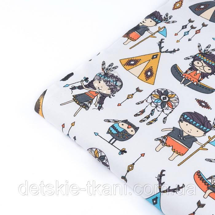 Лоскут ткани с маленькими индейцами и голубыми вигвамами на белом фоне (№3343), размер 33*80 см