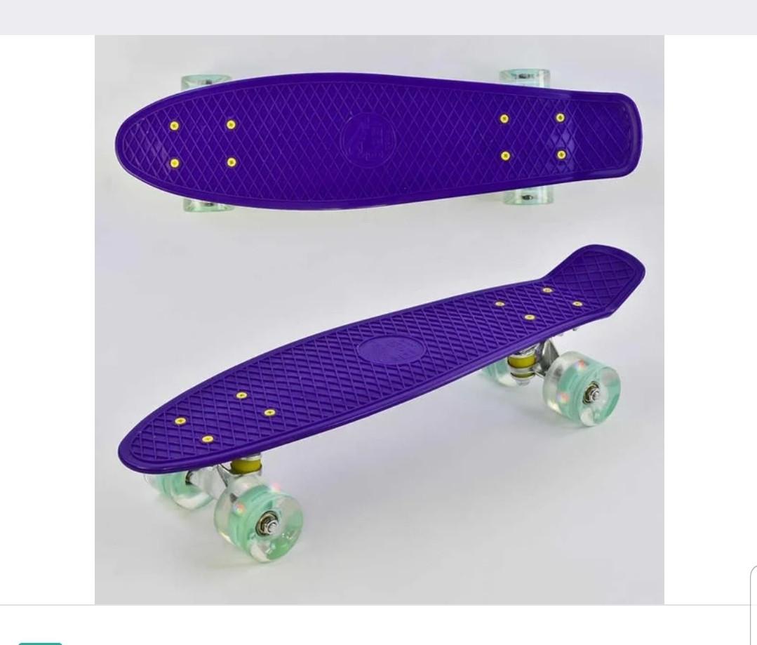 Скейт пенни борды 0660 , ФИОЛЕТОВЫЙ, доска=55см, светиться колёса PU d=6см