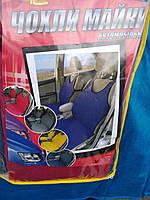 Авточехлы универсальные автомобильные чехлы майки для передних сидений авточехлы авто чехлы СЕРЫЕ