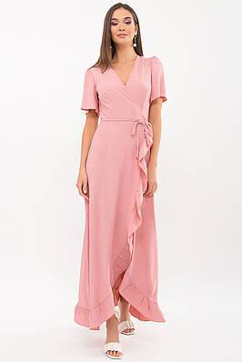 Рожеве плаття в підлогу