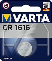 Батарейка VARTA CR 1616