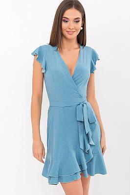 Легкое бирюзовое платье с воланами
