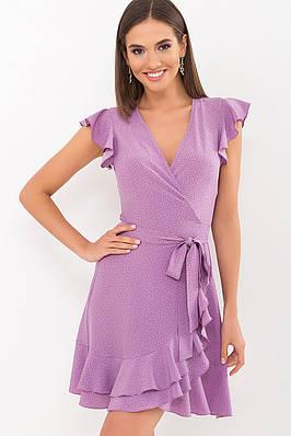 Сиреневое короткое летнее платье на запах