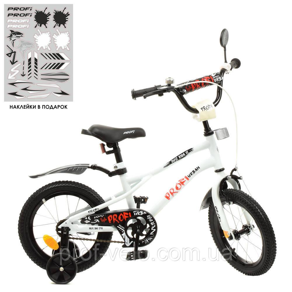 Велосипед детский Prof1 16д. Y16251 URBAN Белый