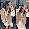 Женский стильный костюм-тройка с жилеткой