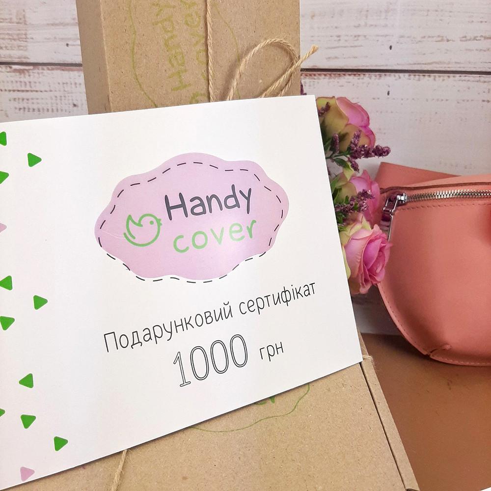 Подарочный сертификат Handycover номиналом 1000 грн