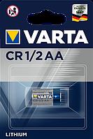 Батарейка Varta CR 1/2 AA