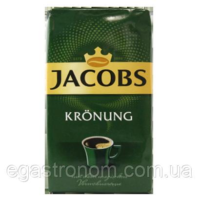 Кава Якобс кронінг (мелена) Jacobs kronung 500g 12шт/ящ (Код : 00-00005934)