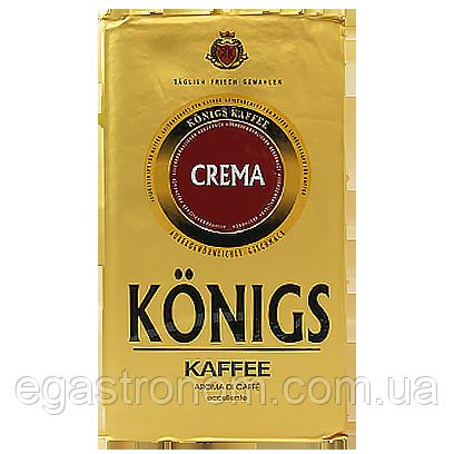 Кава Кьонінг крема Konings crema 500g 12шт/ящ (Код : 00-00005932)