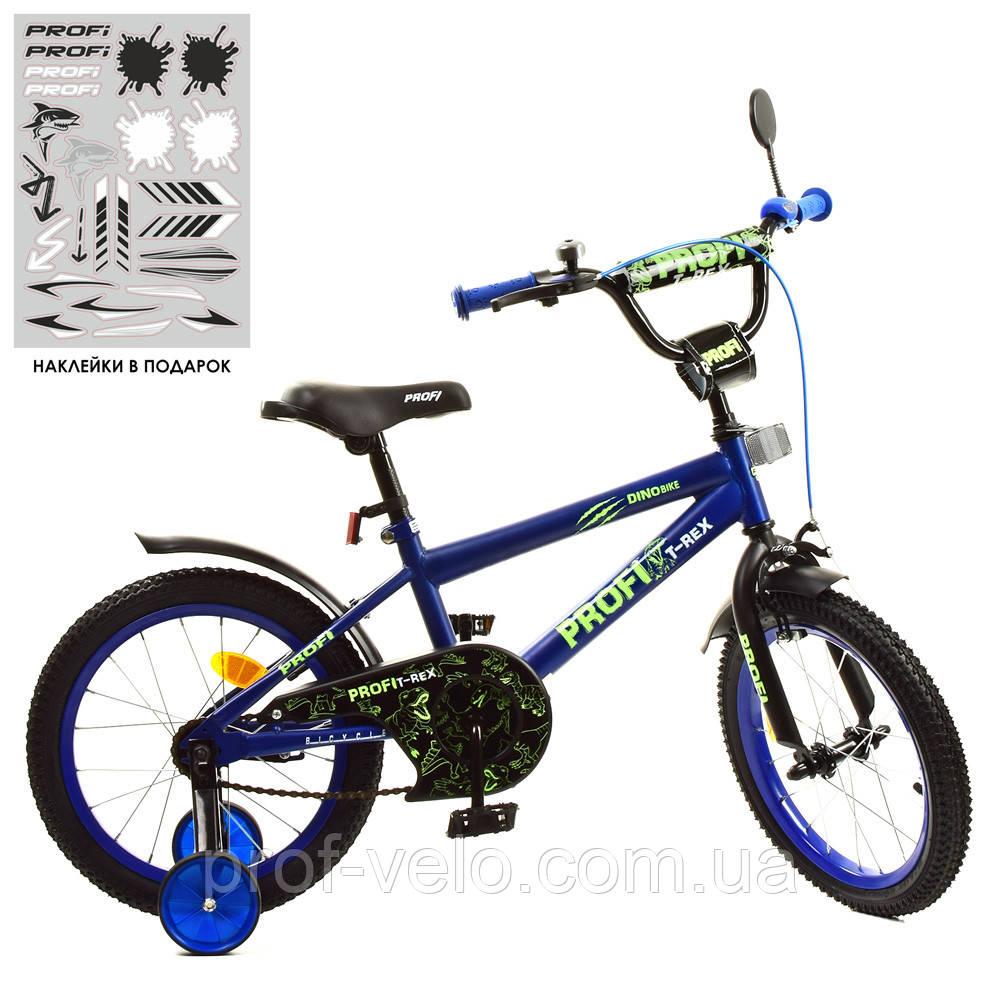 Велосипед дитячий Prof1 16Д. DINObike Y1672 Синій