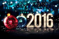 Новый Год 2016 (График раюоты)