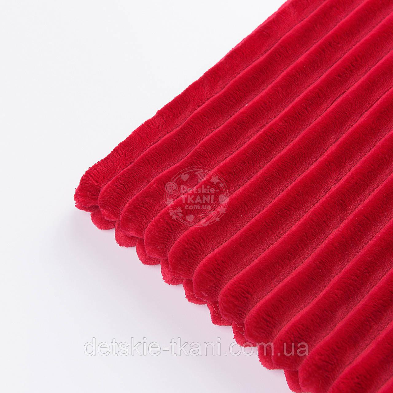 Лоскут плюш Stripes для пледа, цвет красный, размер 90*60 см