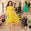 Р 50-60 Літнє плаття на запах середньої довжини Батал 23794