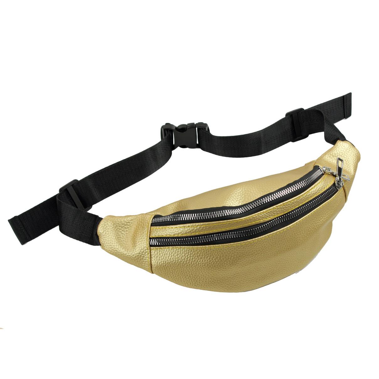 Поясная сумка-бананка женская металлик, Золотистая