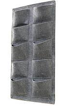 Система вертикального озеленення, тип 12 (12 кишень 2*6)