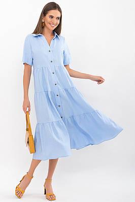 Голубое летнее платье на пуговицах