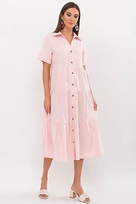 Розовое летнее платье на пуговицах