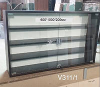 Коричневая полка со стеклянными дверцами Модель V311/1