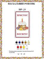 Схема  под бисер Пасхального рушника  35х60 № 28