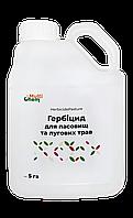 Гербіцид для пасовищ і лугових трав Herbicide Pasture 5 л