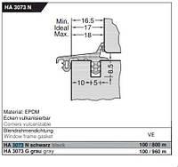 Уплотнитель Gutmann Mira HA 3073 G, серый