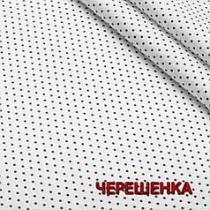 """Ткань для постельного белья 220 см на метраж Бязь """"Gold"""" Lux GL3859 горошек"""