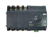 ELPRO ATS-125A, 230/380V 50Hz Устройство автоматического ввода резервного электроснабжения