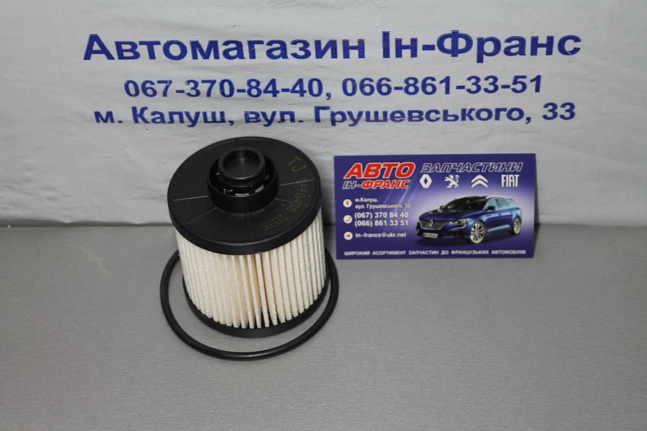 Фільтр паливний Citroen, Ford, Peugeot, Opel 1.6BlueHdi, 2.0 BlueHdi, 1.5TDCi, 2.0TDCi, 1.6Td, 2.0